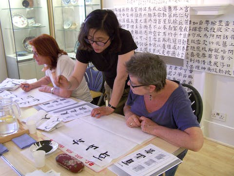 Lessons in calligraphy