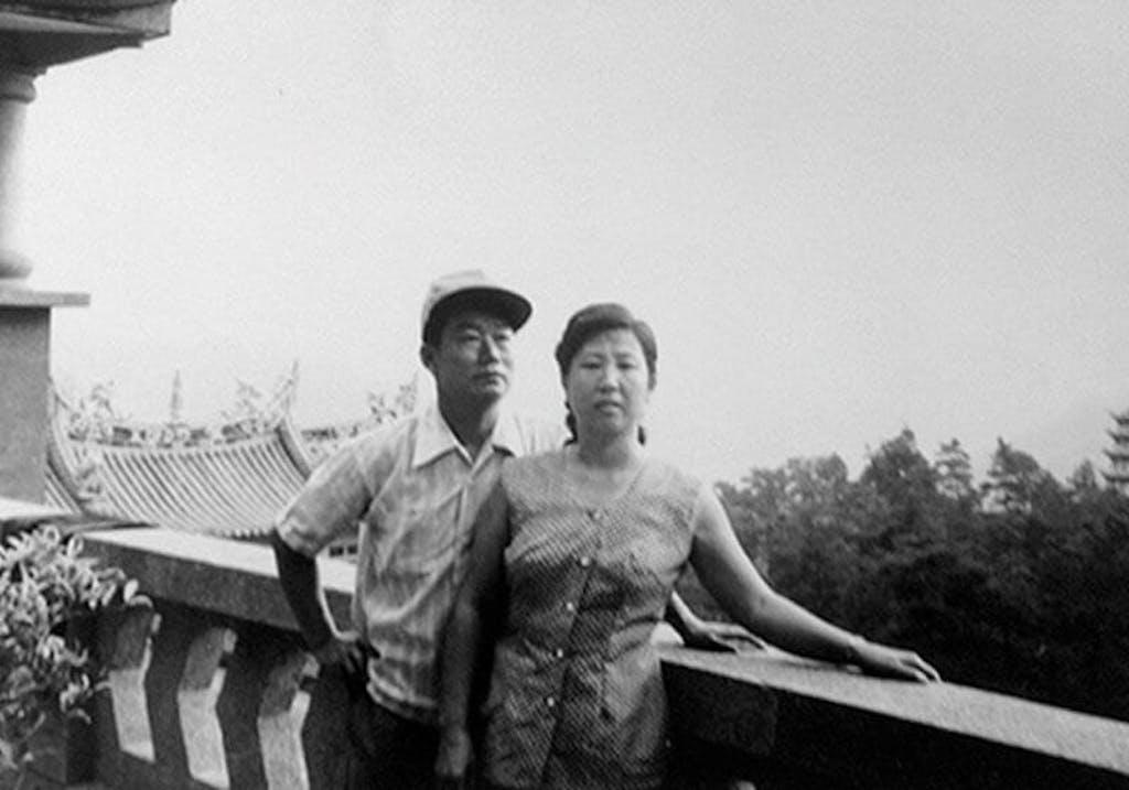 Prof. Wang's parents