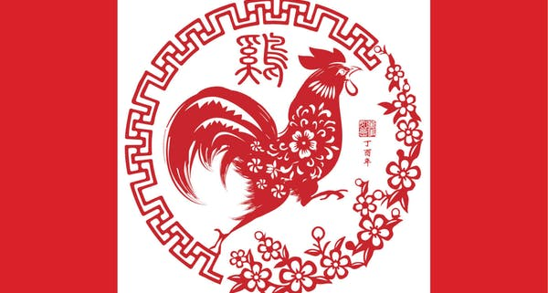 event image for Year of the Rooster Celebration