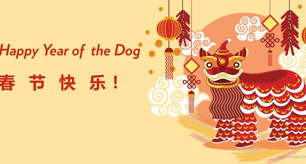event image for Lunar New Year Celebration Year of the Dog