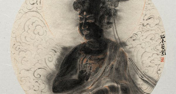 event image for Adventures in Ink: Contemporary Chinese Painting