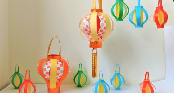 event image for Lunar New Year Origami – Joyous Lanterns