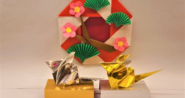 event image for Lunar New Year Origami 2